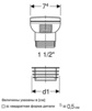 "Draft Geberit air admittance valve GRB50, for drainiage systems, d50мм, G 1 1/2"", d1 63мм [Code number: 359.900.00.1]"