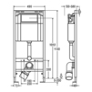 Draft VIEGA Eco Plus WC module (kit: module, button 654696, fasteners), 1130мм [Code number: 727550]