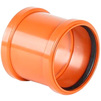 Photo [REPLACEMENT: 20200.R.B] - SINIKON Outdoor sewerage Coupling, uPVC, D 110 [Code number: 20200.R]