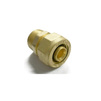 "Photo VALTEC Adapter union with male thread, d 16х1/2"" [Code number: MKm.301.Y.001604]"