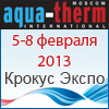 Icon of the exhibition Aquatherm-2013